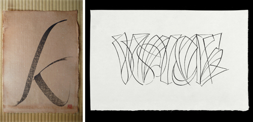 Developing New Styles Of Calligraphic Movement With Ewan Clayton